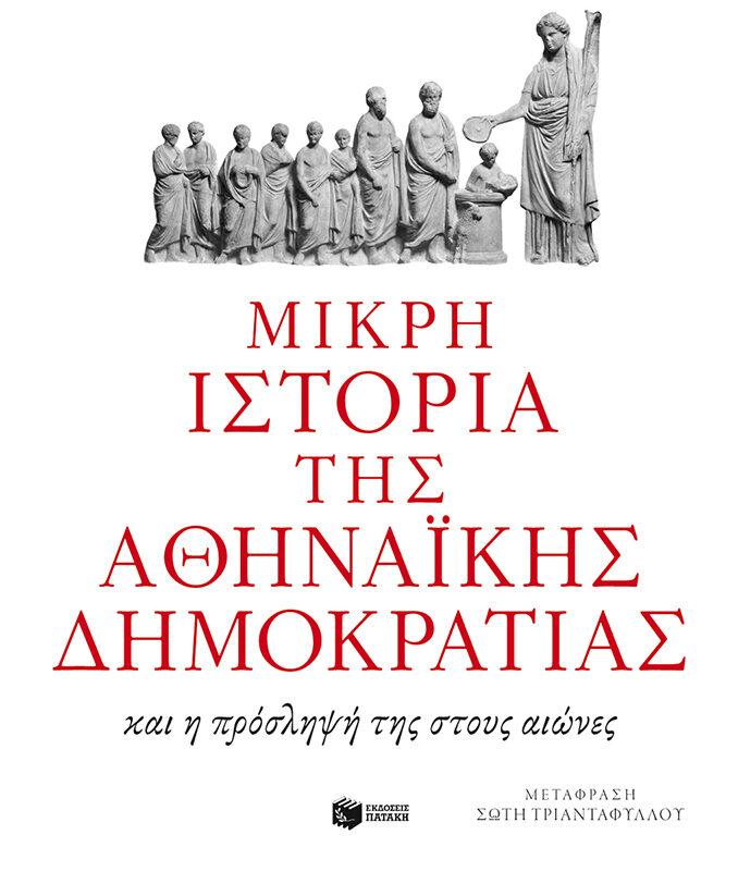 εξώφυλλο / cover page